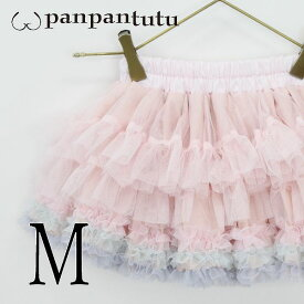 panpantutu/パンパンチュチュチュチュプリンセス/エンジェルピンク/Mサイズ(2〜4歳位)【ネコポス不可】