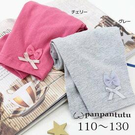 【NEW】panpantutu/パンパンチュチュ ミックスリボンレギンス(5分丈)/チェリー、グレー/110cm、120cm、130cm 【ネコポスOK】