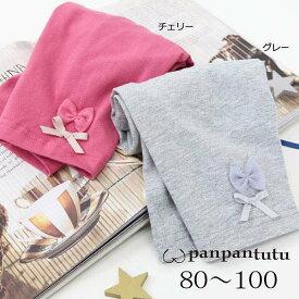 【NEW】panpantutu/パンパンチュチュ ミックスリボンレギンス(5分丈)/チェリー、グレー/80cm、90cm、100cm 【ネコポスOK】