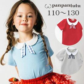 panpantutu/パンパンチュチュおすましリボントップ(半袖)/ベリーレッド、みずいろ、アイスグレー/110cm、120cm、130cm【ネコポスOK】