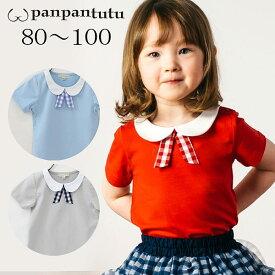 panpantutu/パンパンチュチュおすましリボントップ(半袖)/ベリーレッド、みずいろ、アイスグレー/80cm、90cm、100cm【ネコポスOK】
