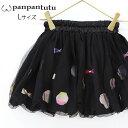 【NEW】panpantutu/パンパンチュチュお花とリボンのバルーンスカート/ブラック/Lサイズ(4〜6歳位)【ネコポスOK】