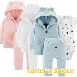 カーターズ3pc上下セット2017年秋冬最新作正規品男の子ベビー服Carter'sボーダーくまさんネイビーパイル