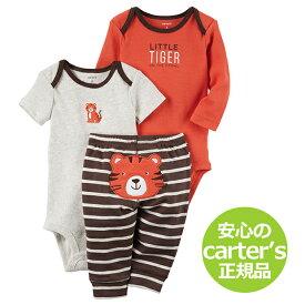 カーターズ 3pc上下セット Carter's 正規品 ボディスーツ パンツ ロンパース 男の子ベビー服 little tiger