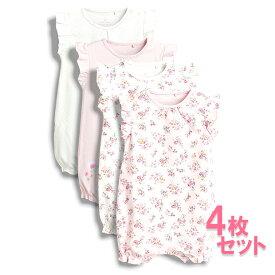 NEXT ネクスト ロンパース 4枚セット 春夏最新作 半袖ロンパース 女の子ベビー服 ピンク ホワイト 花柄