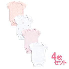 NEXT ネクスト ボディスーツ 4枚セット 春 夏 秋 半袖ロンパース 女の子ベビー服 floral うさぎ