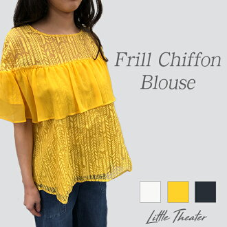 Opal short sleeves かわいいおしゃれきれいめ commuting office female office worker business four circle outing casual shirt white navy yellow white yellow dark blue M/L with the chiffon blouse lady's tops shirt frill race see-through back in the spring and summer