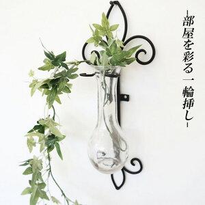 一輪挿し おしゃれ アイアン 壁掛け 壁飾り 花瓶 花びん 花ビン 花器 ガラス ガラスベースガラスカップ アートフラワー アイアンウォールデコ フラワースタンド 鉄 フラワーポット キャンド