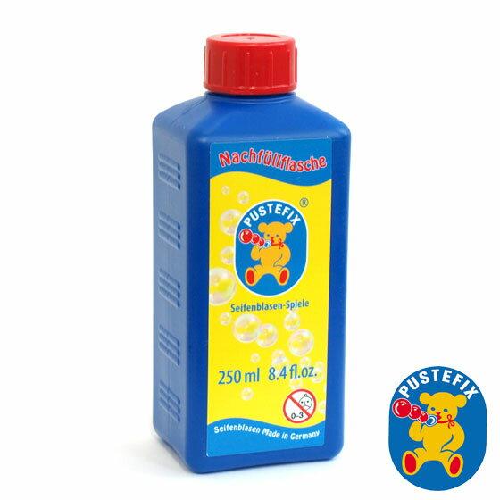 シャボン玉 詰め替え用 シャボン液 シャボン玉液 補充液 PUSTEFIX社 プステフィックス シャボン玉 リフィール 250ml