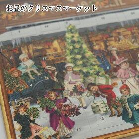 ドイツ社製アドベントクリスマスカード