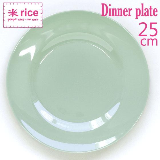 皿 お皿 プレート プラスチック 食器 大皿 丸皿 子供 割れにくい 軽い おしゃれ かわいい 北欧雑貨 輸入雑貨 北欧 デンマーク rice ライス メラミンディナープレート カーキ(直径25cm)