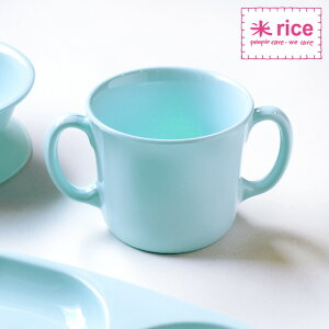 コップ カップ ベビー 赤ちゃん 子供 プラスチック メラミン 男の子 持ちやすい 割れにくい 軽い 輸入食器 北欧 デンマーク rice ライスキッズメラミンカップ ダブルハンドルライトブルー