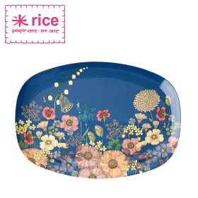 軽くて使いやすい北欧のおしゃれなメラミンのトレイ/riceメラミントレイ