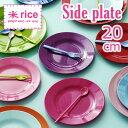 皿 お皿 丸皿 プレート メラミン カラフル キャンプ アウトドア プラスチック パーティー 食器 子供 割れにくい 軽い …