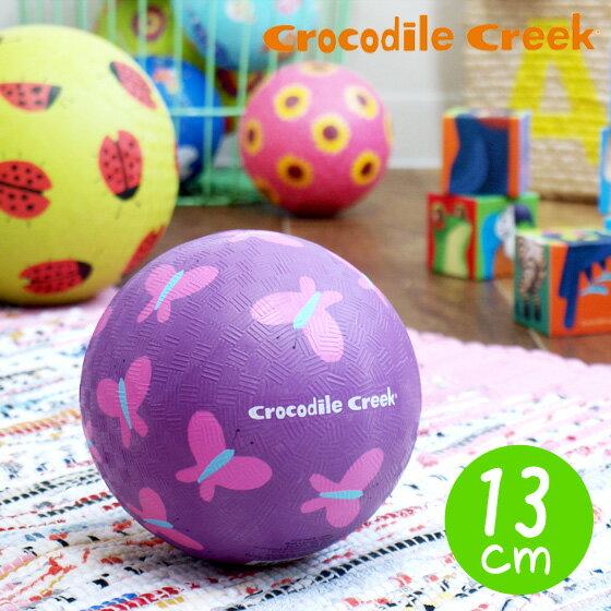 ゴムボール ラバーボール ボール 外遊び 子供用 かわいい 輸入玩具 アメリカ crocodile creek クロコダイルクリーク ナチュラル ラバーボール 13cm