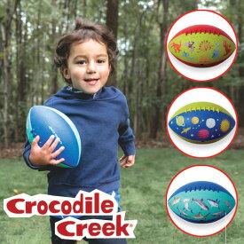 ゴムボール ラバーボール ラグビー ボール かわいい かっこいい おしゃれ 子供用 練習 外遊び 男の子 誕生日 ギフト プレゼント クリスマス アメリカ crocodile creek クロコダイルクリークフットボール