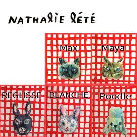 NathalieLeteナタリーレテピンバッチ