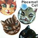 ランチョンマット 子供 撥水 かわいい ポリランチョンマット テーブルマット プレイスマット ねこ 猫 雑貨 猫雑貨 イ…