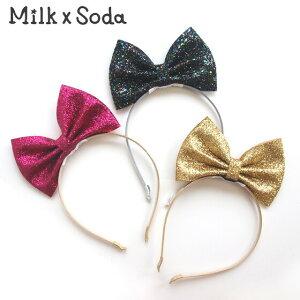 カチューシャ ヘアバンド ヘアアクセサリー リボン ラメ ハロウィン 仮装 誕生日 パーティー 結婚式 かわいい おしゃれ 簡単 輸入雑貨 子供 キッズ Milk×Soda ミルクアンドソーダ ビッグリボン