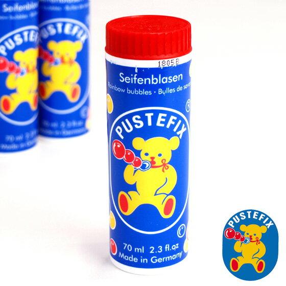 シャボン玉 おもちゃ 水遊び シャボン玉遊び PUSTEFIX社 プステフィックス シャボン玉 サプライズ