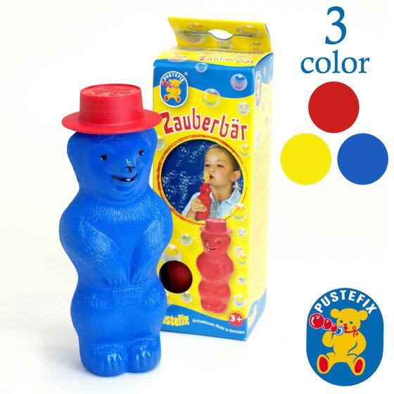 シャボン玉 おもちゃ 水遊び シャボン玉遊び PUSTEFIX社 プステフィックス クマのシャボン玉