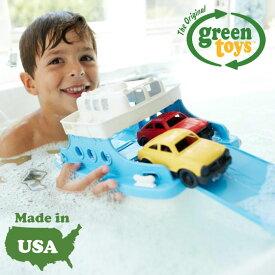 おもちゃ 水遊び お風呂遊び ボート 船 玩具 誕生日 プレゼント ギフト 子供 おしゃれ かわいい アメリカ製 輸入玩具 エコ アメリカ・GreenToys グリーントイズ フェリーボード ミニカー付き
