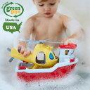 おもちゃ 水遊び お風呂遊び ボート 船 ヘリコプター 玩具 誕生日 プレゼント ギフト 子供 おしゃれ かわいい アメリ…