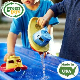 おもちゃ 水遊び お風呂遊び ボート 船 玩具 誕生日 プレゼント ギフト 子供 おしゃれ かわいい アメリカ製 輸入玩具 エコ アメリカ・GreenToys グリーントイズ タグボート