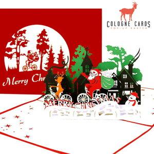 【メール便対象商品】 クリスマスカード グリーティングカード メッセージカード 仕掛けカード 立体 飛び出す かわいい おしゃれ サプライズ 封筒付き カード サンタさん クリスマス ドイ