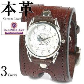 5245385055 ウォッチブレス ダブルバックル カウハイド 男女兼用 本革 KC's KSR014B 腕時計 ウォッチ 革ジャン・