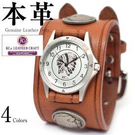 efebc5349d ウォッチブレス ダブルバックル カウハイド 男女兼用 本革 KC's KSR527B 腕時計 ウォッチ 革ジャン・