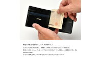 マネークリップメンズ本革MilagroOH-BP016マネークリップ本革ウォレット本革製財布サイフ小銭入れコインケース長財布二つ折り財布がま口