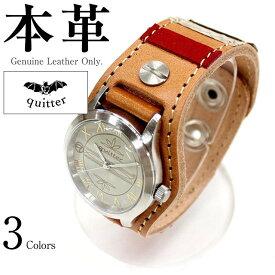 eabb5fc65b マルチボーダーパッチウォッチ メンズ 本革 quitter QTW001BE 腕時計 ウォッチ 革ジャン・革製品 日本