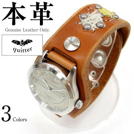 385efebe4b アーガイルパッチウォッチレザー メンズ 本革 quitter QTW002CA 腕時計 ウォッチ 革ジャン・革製品 日本
