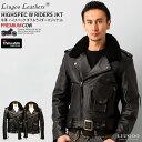 Liugoo Leathers 本革 高機能防寒仕様 襟ボアDポケットダブルライダースジャケット メンズ リューグーレザーズ DRD02C…