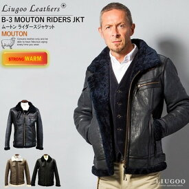 Liugoo Leathers 本革 B-3タイプライダース ムートンジャケット メンズ リューグーレザーズ SRYMT01 レザージャケット バイカージャケット 革ジャン 皮ジャン 本皮ジャンパー 羊毛 本物 毛皮 ミリタリー ボア ファー 海外発送可