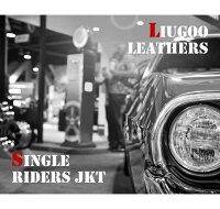 シングルライダースジャケットメンズ本革リューグーレザーズSRS07軽くて柔かい!シングルライダースダブルライダースライダースジャケットレザージャケット革ジャン皮ジャンシングルライダース本革ジャケット黒ジャケットアウターブルゾンバイク