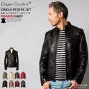 Liugoo Leathers 本革 シングルライダースジャケット メンズ リューグーレザーズ SRS07 レザージャケット バイカージ…