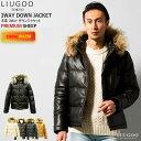 LIUGOO 本革 レザーダウンジャケット メンズ リューグー LG4839 レザージャケット ダウンコート 革ジャン 皮ジャン 本…