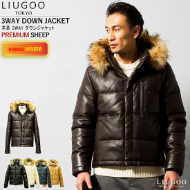 LIUGOO 本革 レザーダウンジャケット メンズ リューグー LG4839 レザージャケット ダウンコート 革ジャン 皮ジャン ダウン90% 本物 天然羽毛 毛皮 ラグカジ 暖かい 秋冬 海外発送可