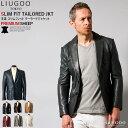 LIUGOO 本革 スリムフィットレザーテーラードジャケット メンズ リューグー TLD01A レザージャケット 革ジャン 皮ジャ…