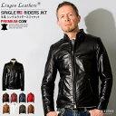 Liugoo Leathers 本革 シングルライダースジャケット メンズ リューグーレザーズ SRS01A レザージャケット バイカージ…