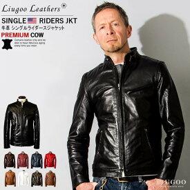Liugoo Leathers 本革 シングルライダースジャケット メンズ リューグーレザーズ SRS01A レザージャケット バイカージャケット 革ジャン 皮ジャン ジャンパー ショット ライディング モーターサイクル パンクロック 海外発送可