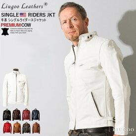 Liugoo Leathers 本革 シングルライダースジャケット メンズ リューグーレザーズ SRS01A レザージャケット バイカージャケット 革ジャン 皮ジャン ジャンパー ショット ライディング モーターサイクル パンクロック 海外発送可 AP