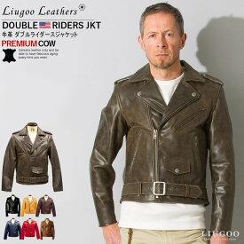 Liugoo Leathers 本革 ダブルライダースジャケット メンズ リューグーレザーズ DRY01A レザージャケット バイカージャケット 革ジャン 皮ジャン ジャンパー ショット ライディング モーターサイクル パンクロック 海外発送可 AP