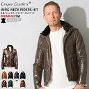 Liugoo Leathers 本革 襟ボアハイネックシングルライダースジャケット メンズ リューグーレザーズ WNG01A レザージャ…