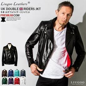 Liugoo Leathers 本革 UKダブルライダースジャケット メンズ リューグーレザーズ DRY02A レザージャケット ライトニング 革ジャン 皮ジャン 本皮ジャンパー ロッカーズ ダブル ブルゾン ブリティッシュ 海外発送可 AP