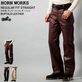 Horn Works 本革 レギュラーフィットレザーパンツ メンズ ホーンワークス 3865 革パンツ 皮パンツ バイカーパンツ 本皮ズボン ボトムス ライディングパンツ モーターサイクルパンツ ストレート ブーツカット 海外発送可
