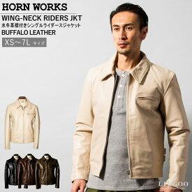Horn Works 本革 襟付きシングルライダースジャケット メンズ ホーンワークス 4766