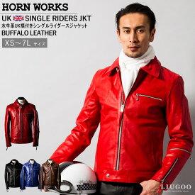 Horn Works 本革 UK襟付きシングルライダースジャケット メンズ ホーンワークス 3546 ドミネーター コルセア バイカー 革ジャン 皮ジャン 本皮ジャンパー ライディング ダブルライダース ブルゾン 海外発送可